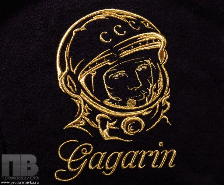 Вышивка портрета Гагрина на халате