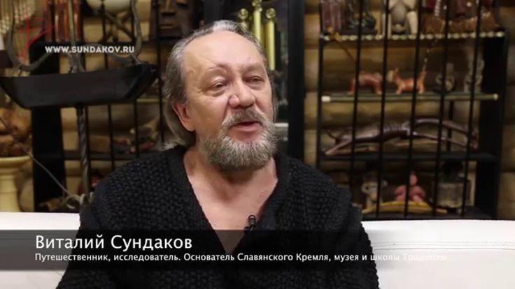 Виталий Сундаков - Кто же? (поэтические розмыслы)