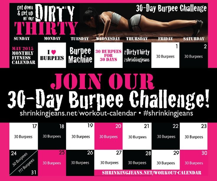 Dirty Thirty: A 30-Day Burpee Challenge {monthly workout calendar}