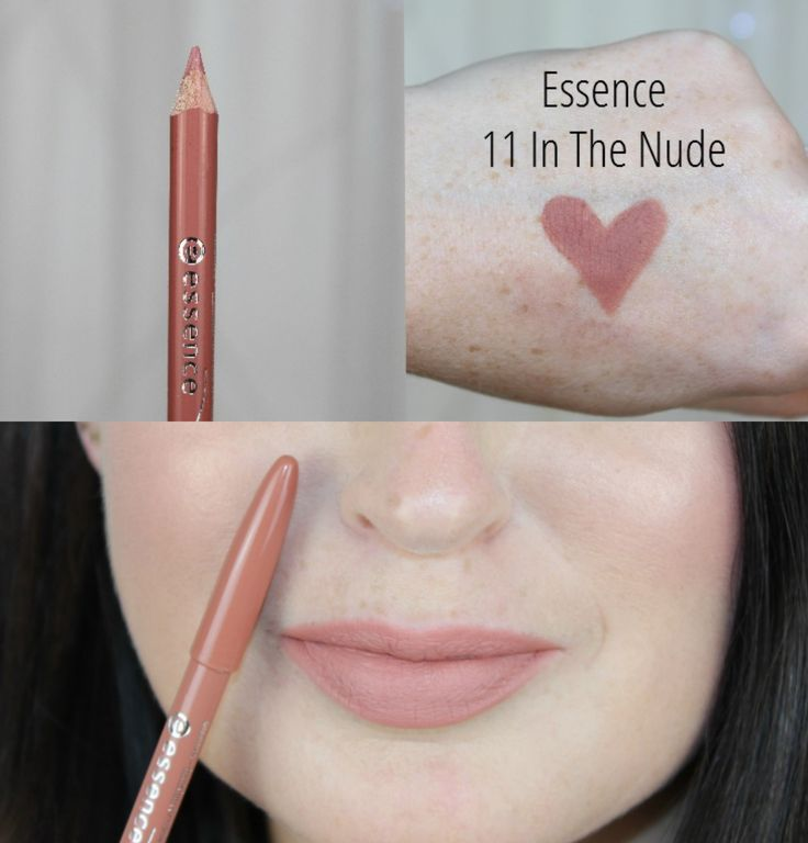 Essence In The Nude Charlotte Tilbury Pillow Talk Dupe