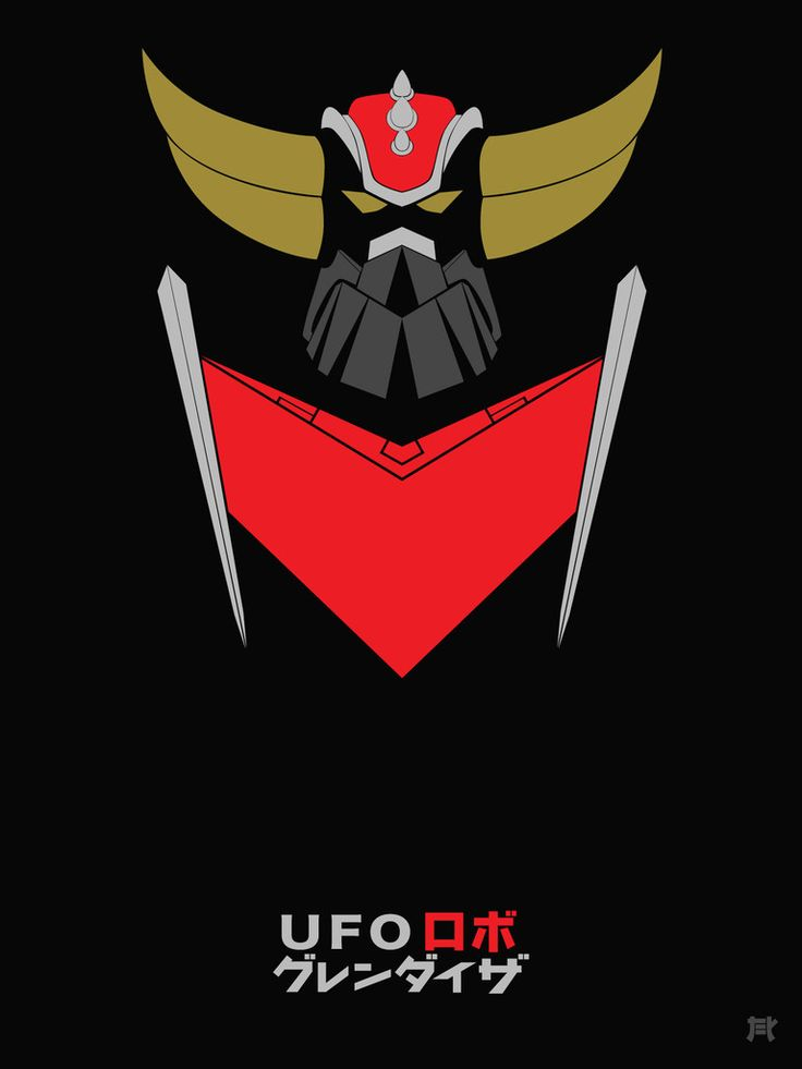 """UFO Robot GO!-rendaiza"" by Rey Taira $50.00"