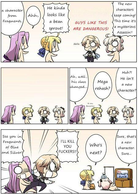 Fate/Gudaguda 16