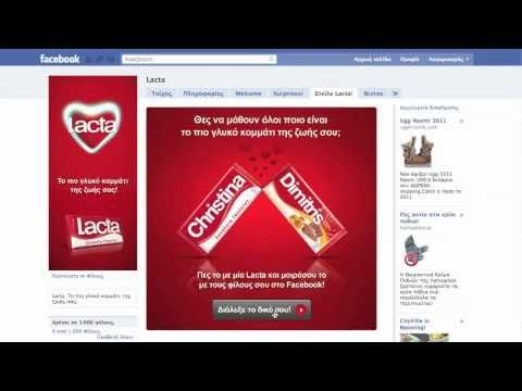 See how Lacta, the leading milk chocolate brand in Greece, managed to grow its Facebook page into the most popular of any brand in the country, through a Facebook application that enabled users to express and share their love.