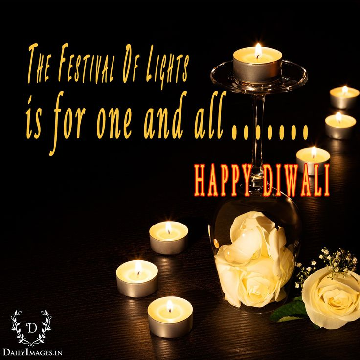 The festival of lights is for one and all….. happy diwali #happydiwali #hd #quotes