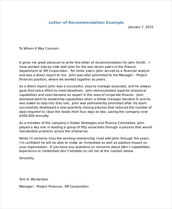 Sample letter of recommendation for a friend