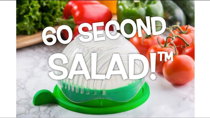 Making fresh, healthy salads is no longer a chore! Rinse, chop and serve almost any salad in seconds with the 60 Second Salad Maker!