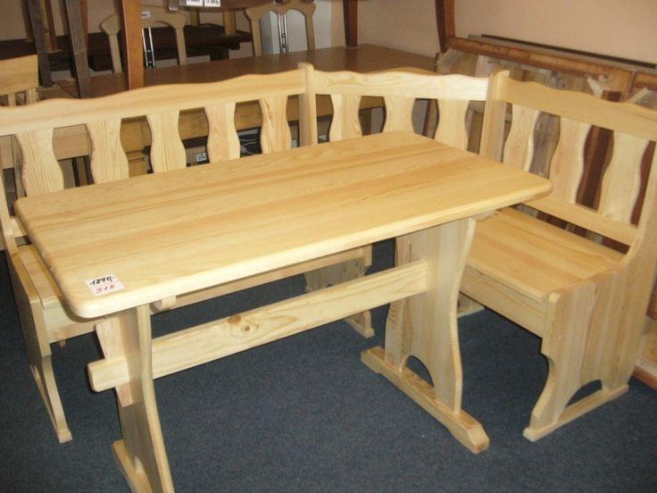komplet lavice + stůl + 2taburet borovice