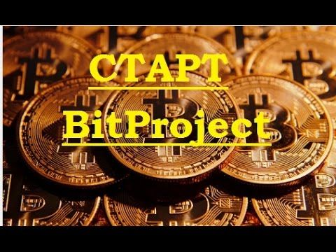 PROJECT CASH. ПРЕДСТАРТ Bitcoin Project!  РИСКА НЕТ! Добро пожаловать!