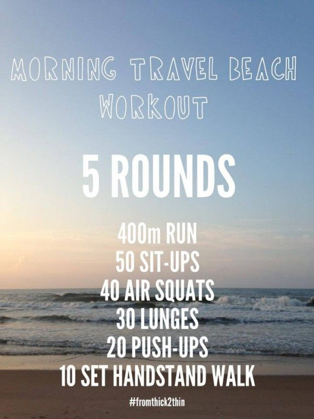 beach workout #wod #workout #beach