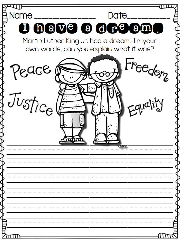 Awesome resource for teaching about Martin Luther King Jr. (Also a great way to help your students practice their critical thinking skills!)
