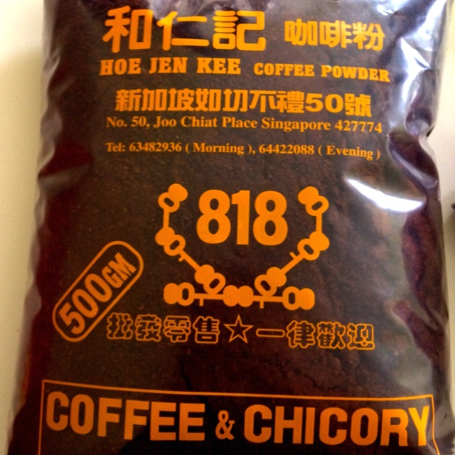 Local coffee powder. My home area code.