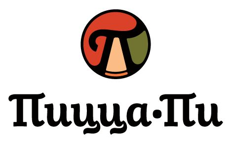 Логотип ифирменный стиль сети кафе «Пицца Пи»
