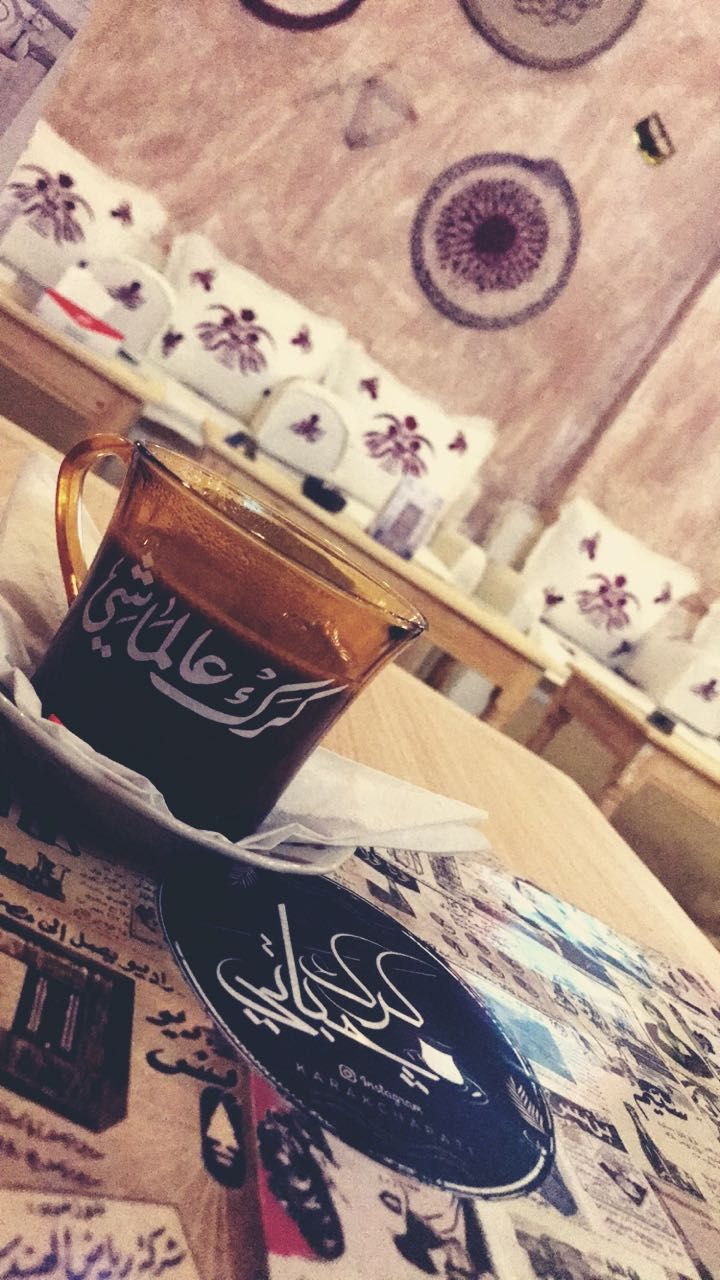 جلسات خليجيه في المغرب كافيه خليجي قطري مراكش Food Photoshoot Arabic Quotes Love Quotes