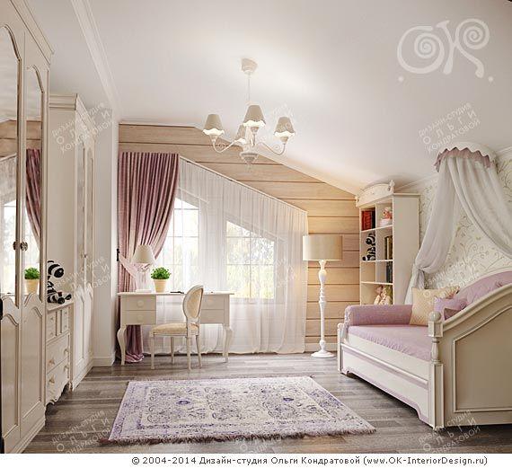 Детская комната для девочки в мансарде дома - http://www.ok-interiordesign.ru/ph32_house_cottage_interior_design.php