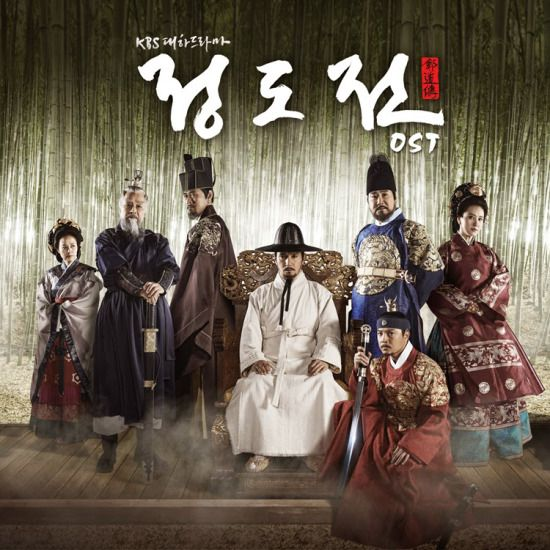 Korean Drama - Free downloads and reviews - CNET Download.com