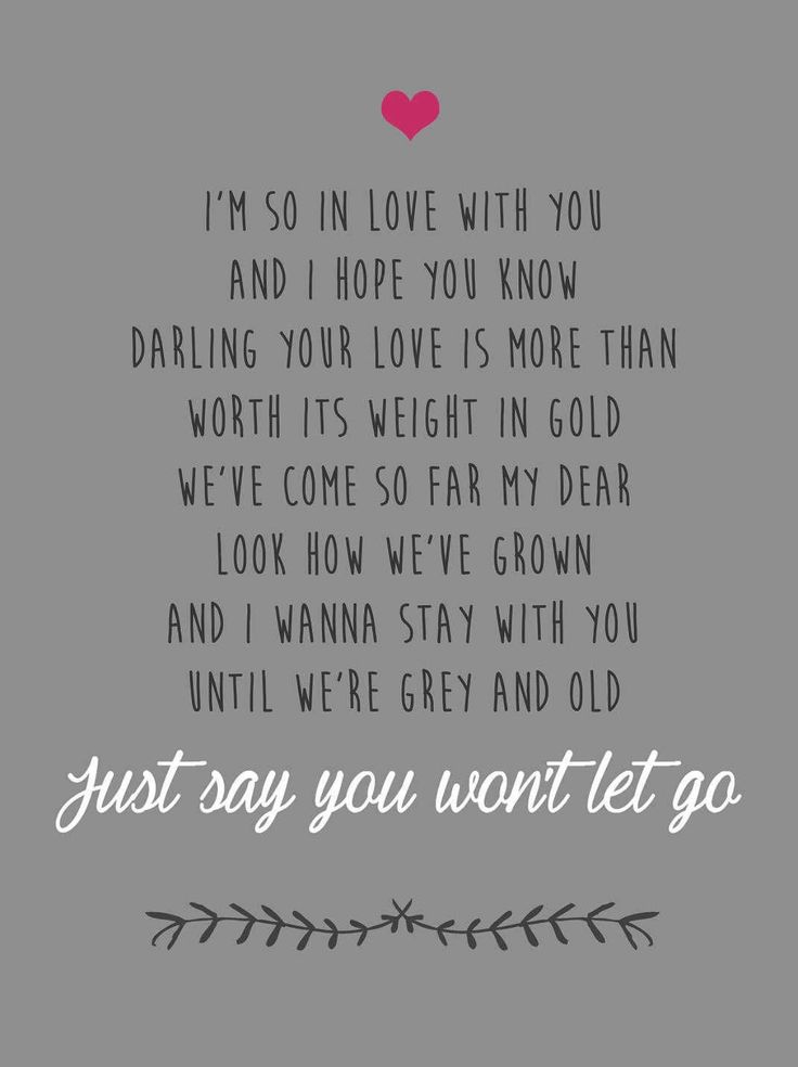 One Direction - You & I Lyrics | MetroLyrics