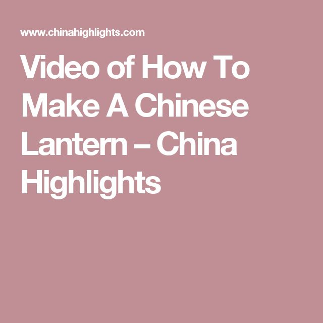 Video of How To Make A Chinese Lantern – China Highlights