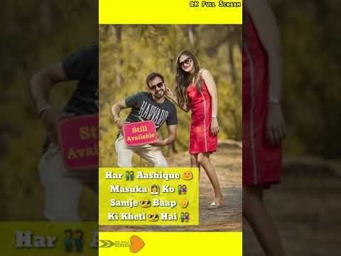 👰👰Ladki Bhi Na Pyar Ko Serious Leti Hai Full Screen WhatsApp