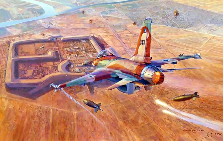 Operation Opera / Babylon- surprise Israeli air strike carried out on 7 June 1981, which destroyed an Iraqi nuclear reactor under construction 17 kilometers (10.5 miles) southeast of Baghdad.