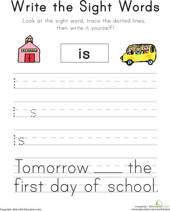 Write the Sight Words:   Homeschooling   Sight word ...