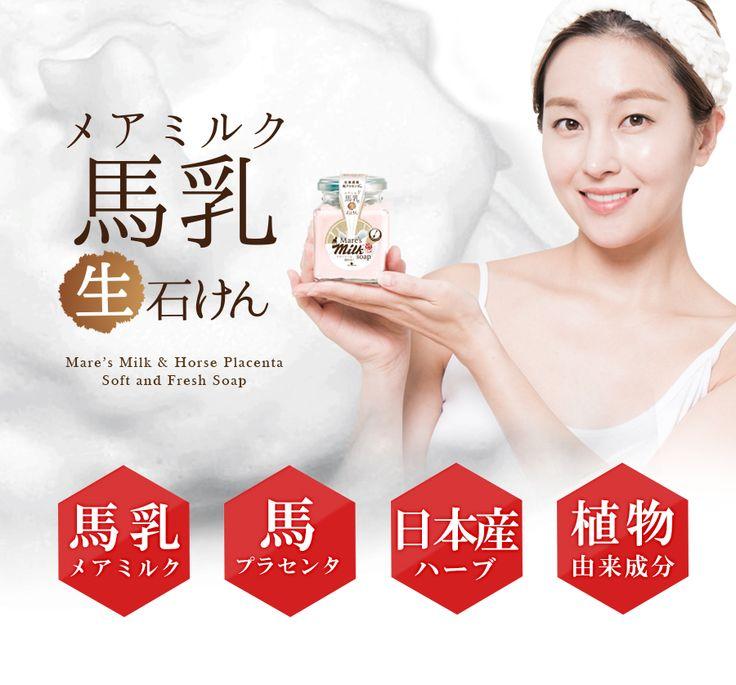 ポップスキンは、2011年5月にオープンした新大久保初のコスメショップです。韓国人気化粧品をはじめ、ESTHEMED(エステメド)という珍しい商品やポップスキンオリジナル商品まで幅広い品揃えでお客様の多様なご要望を満足できる商品ラインナップの充実に力を注いでいます。