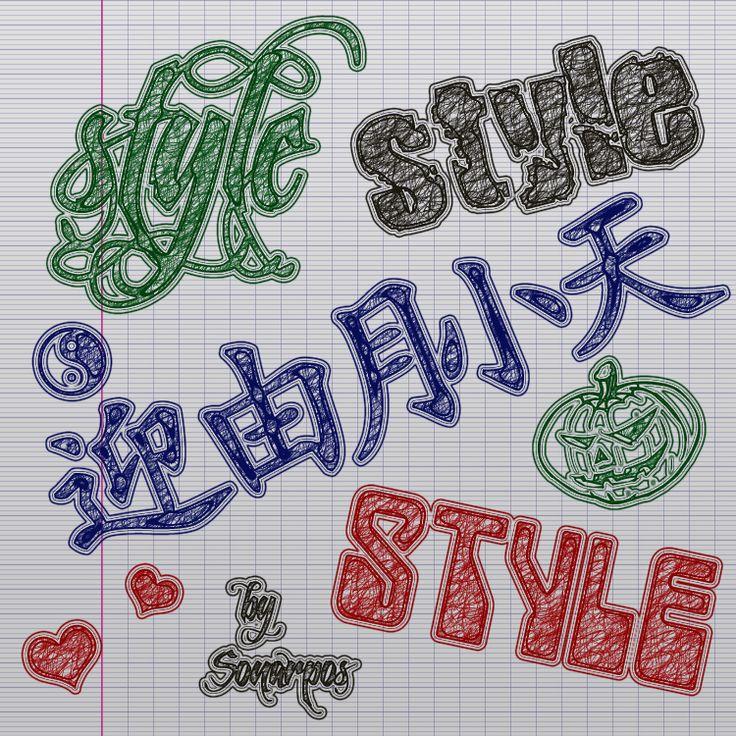 Pen style by sonarpos