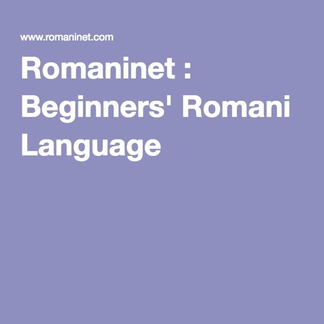 Romaninet : Beginners' Romani Language