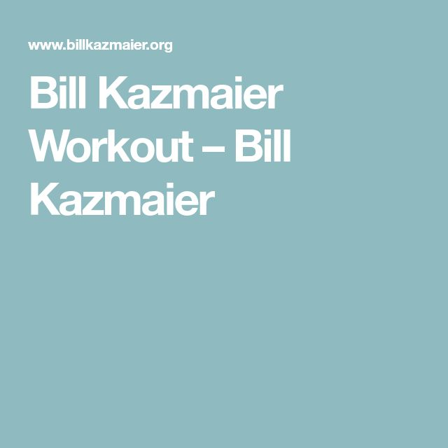 Bill Kazmaier Workout – Bill Kazmaier