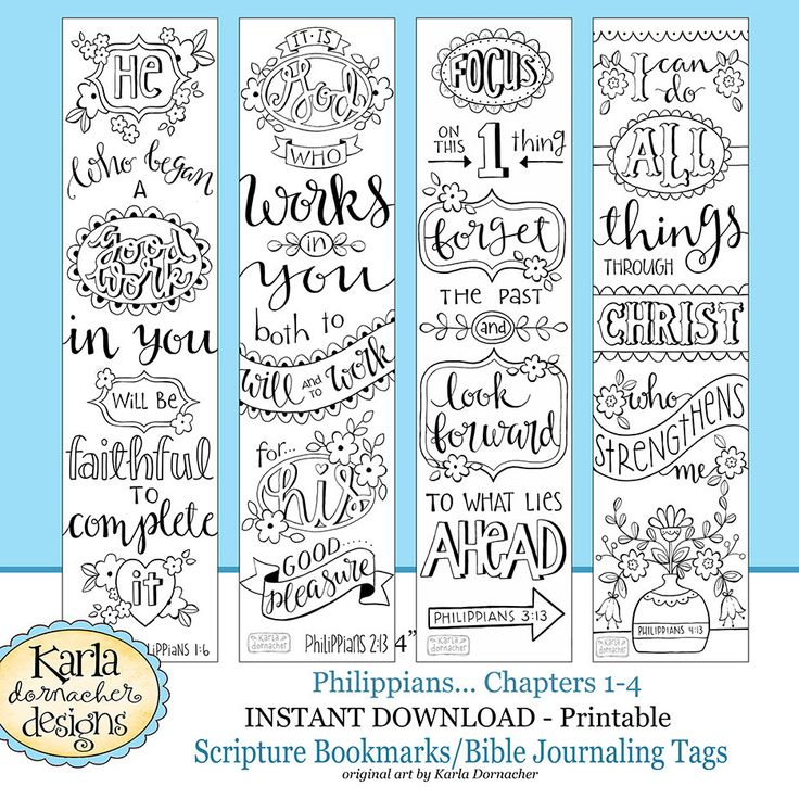 PHILIPPIANS Bible Journaling Templates, Tracers, Color Your Own Bookmarks, INSTANT download pdf and jpg Scripture Digital Printable by karladornacher on Etsy https://www.etsy.com/ca/listing/491452256/philippians-bible-journaling-templates