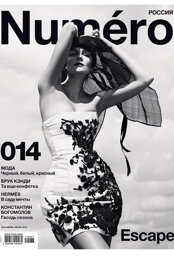 Tökéletes címlaplány: Mihalik Enikő http://www.glamouronline.hu/sztartedd/tokeletes-cimlaplany-mihalik-eniko-11834