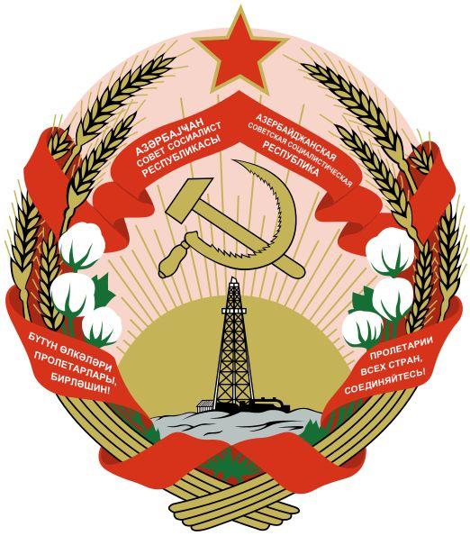 Emblem of the Azerbaijan SSR