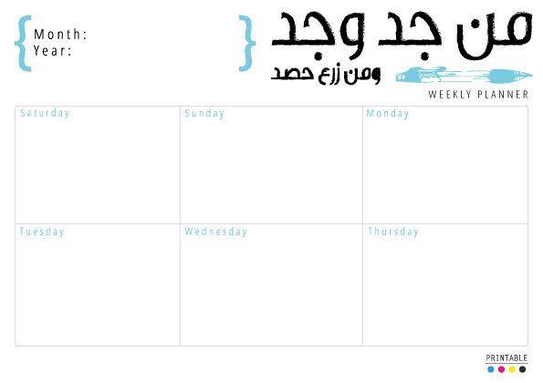ورقة للتخطيط الأسبوعي للتحميل A5 Size Weekly Planner Pdf Bullet Journal Inspiration Sunday Monday Tuesday How To Plan