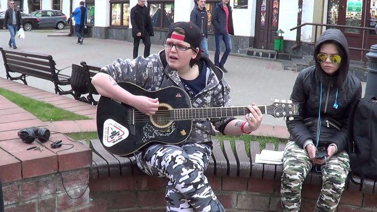 "Уличные музыканты! Ира ""Люцифер""! Buskers from Brest! Street musicianc! ..."