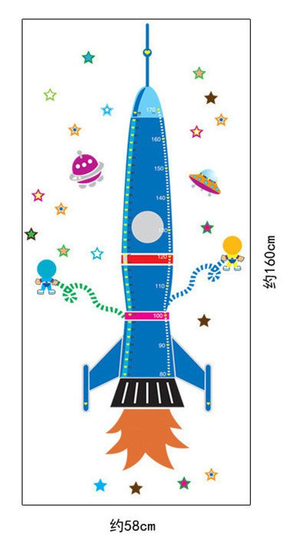 wall sticker decal blue space rocket kids children bedroom on wall stickers for kids id=41624