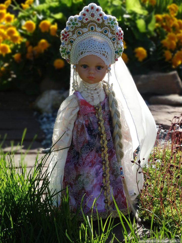 Любава, Любушка, Любовь... или костюм русской красавицы для куклы Паола Рейна / Одежда и обувь для кукол своими руками / Бэйбики. Куклы фото. Одежда для кукол