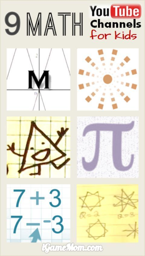 9 math youTube channels for school age kids to learn math, and to be fascinated by math thinking and ideas. Great math resource for math class, math tutor, math homework help, or homeschool math teaching.