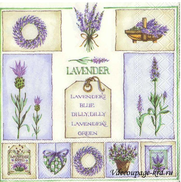 Lavender. Colectia de poze pentru decupaj. Discuții pe Textillegprom - Serviciul rus Diaries Online
