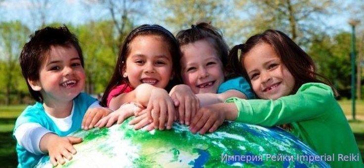 Дети- наше сокровище. Берегите детство – Империя  Рейки