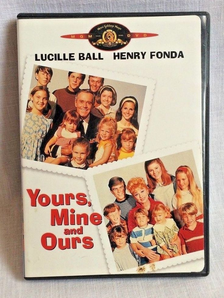 Yours, Mine and Ours DVD 2001 Lucille Ball Henry Fonda Van Johnson Tom Bosley