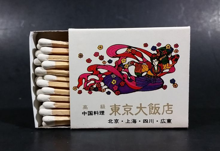 Tokyo, Japan Hotel Travel Collectible Souvenir Wooden Matches Box Pack - Nearly Full https://treasurevalleyantiques.com/products/tokyo-japan-hotel-travel-collectible-souvenir-wooden-matches-box-pack-nearly-full #Vintage #Collectibles #Travelling #Travels #Tourism #Souvenirs #Promo #Promotional #Advertising #Wooden #Wood #Matches #MatchPacks