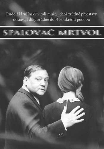 """""""The Cremator"""" (""""Spalovač mrtvol"""", 1969) [dir. Juraj Herz]  VideoDVD 757091 (Media Commons)  http://go.utlib.ca/cat/7404422"""