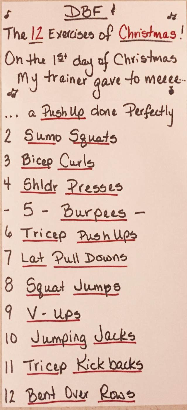 The 12 Exercises of Christmas. Merry Fitness and a Happy New Rear! Find our online workouts at www.DumBellFitness.com
