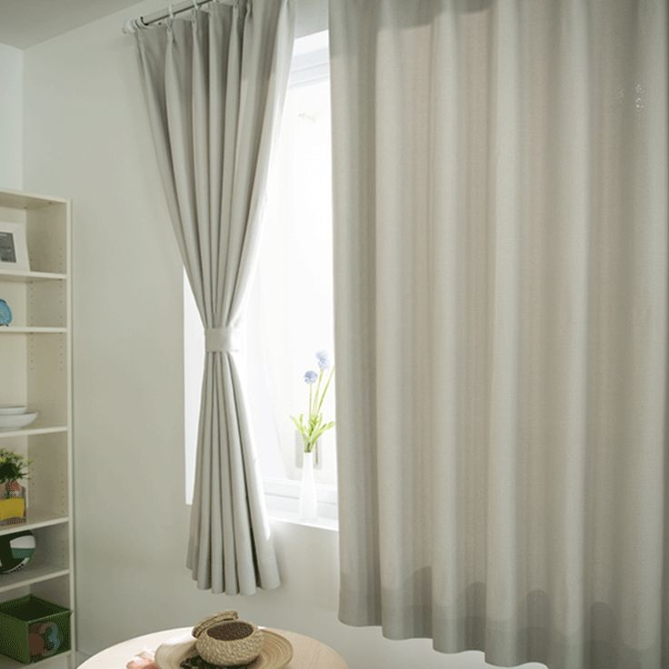 Affordable Chic Home Or Dorm Room Curtains Part 94