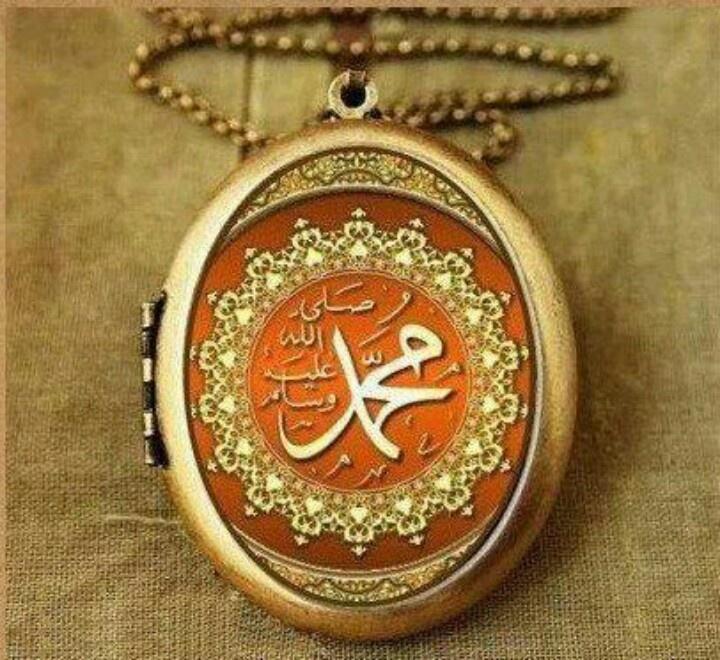 DesertRose,;,اللهم صل وسلم وبارك على سيدنا محمد,;, I love Prophet Muhammad (Peace Be Upon Him),;,