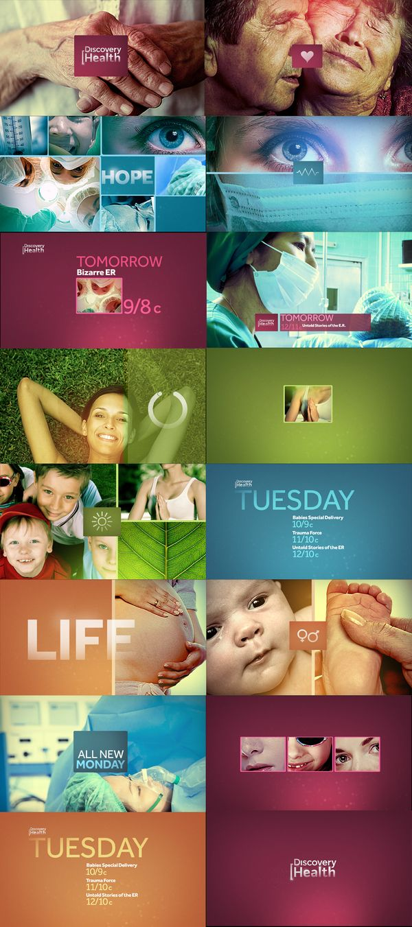 Layout / Color / Type / Photo Integration /// DISCOVERY HEALTH by marcos vaz, via Behance