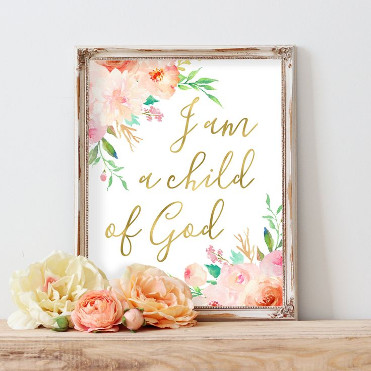 I Am A Child of God Print, Baby Girl Nursery Quote Print, Bible Verse Art,Nursery Wall Art Print,Scripture Art,Baptism Gift,Christian Art by AdorenStudio on Etsy https://www.etsy.com/listing/463412117/i-am-a-child-of-god-print-baby-girl