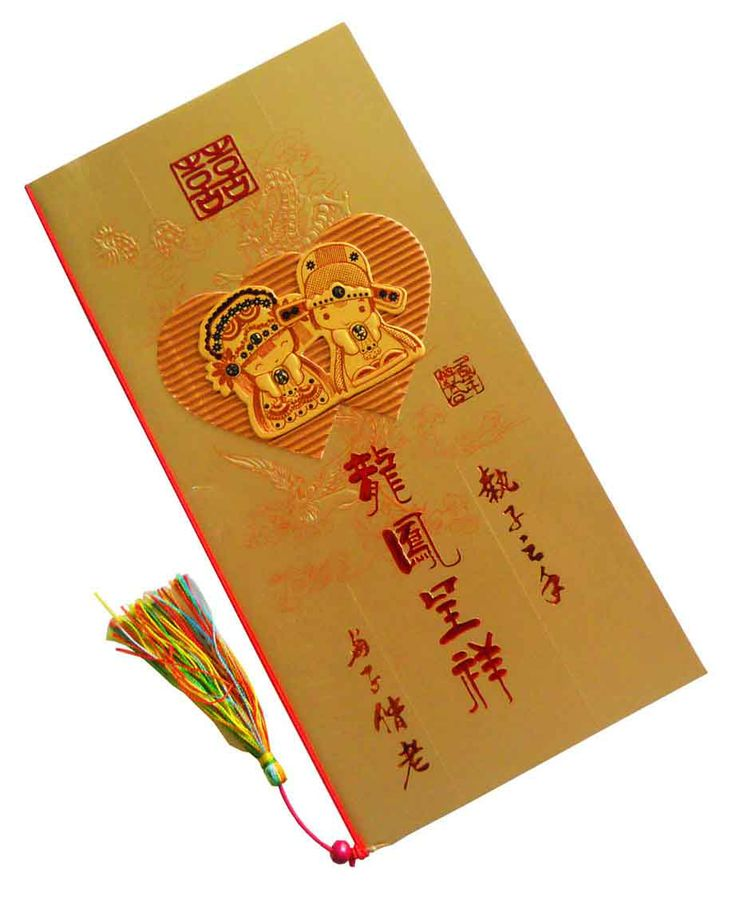 73 best Invitation Cards Printing images – Invitation Card Printing