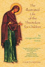 beautiful story of the Theotokos told in a fascinating way