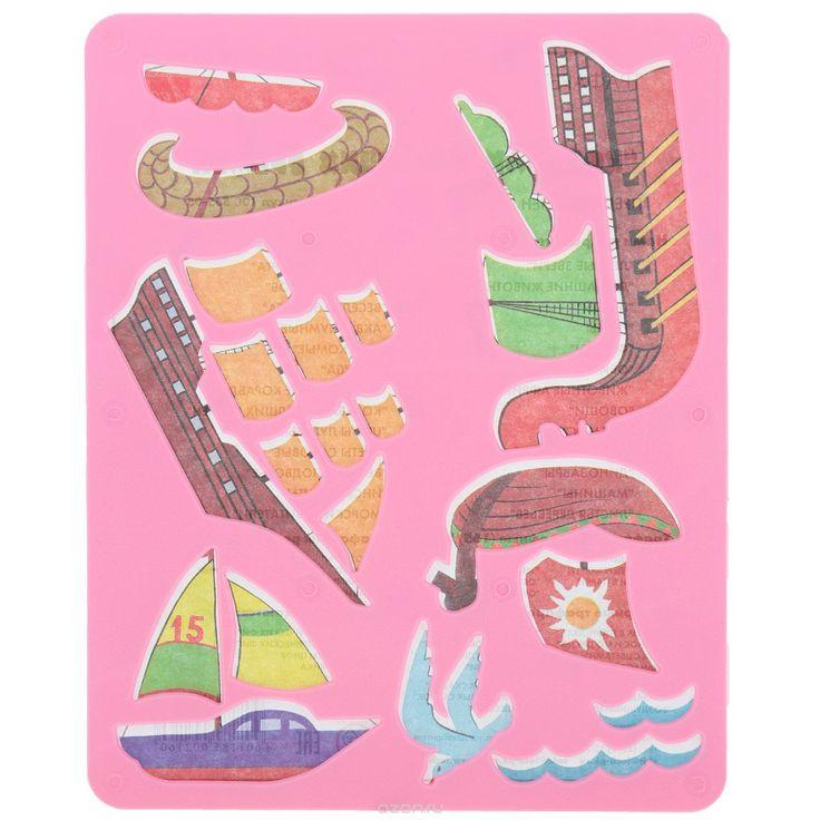 Луч Трафарет прорезной Корабли ушедших времен цвет розовый