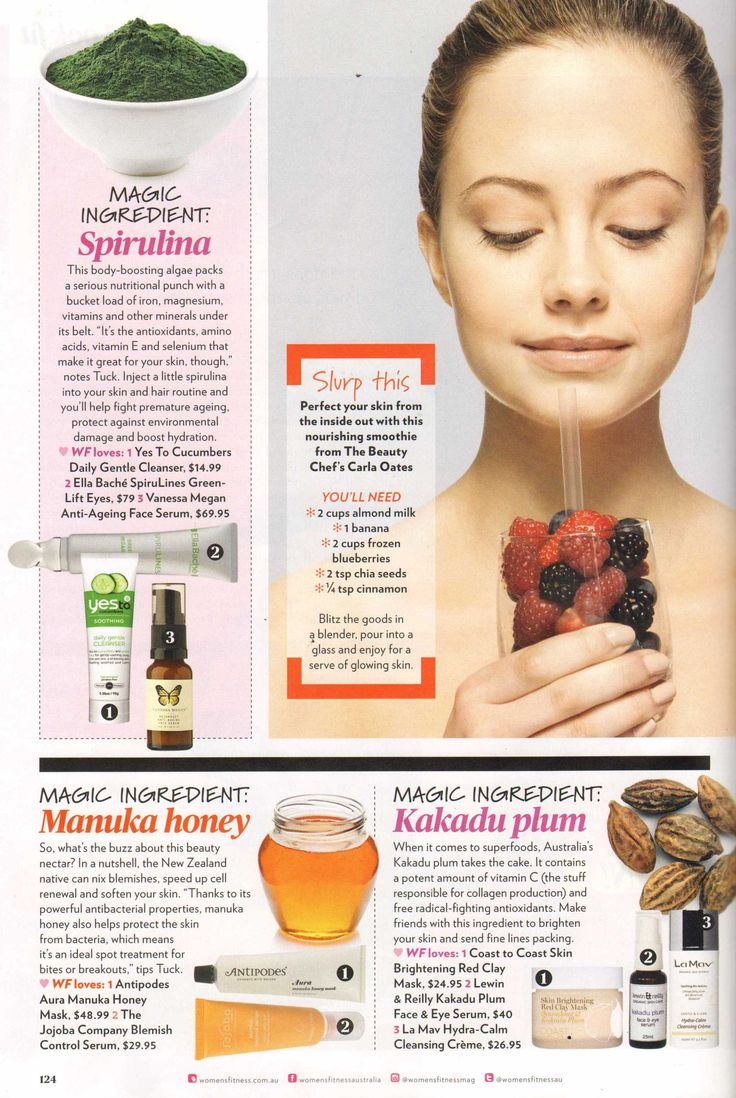Women's Fitness - October, 2015 // featuring #LaMav Hydra-Calm Cleaning Crème